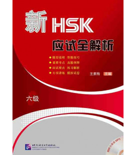 New HSK Analysis (Level 6)- Candidates and tutorial programs of New HSK