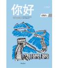Nihao 3- Libro de Curso (Incluye 4 CD)