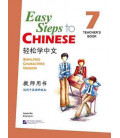 Easy Steps to Chinese 7 - Teacher's Book