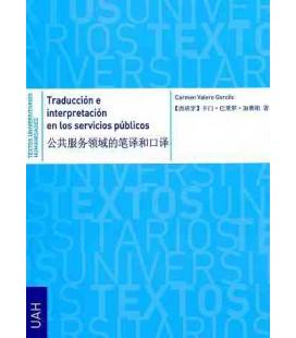 Traducción e interpretación en los Servicios Públicos (versión en chino)