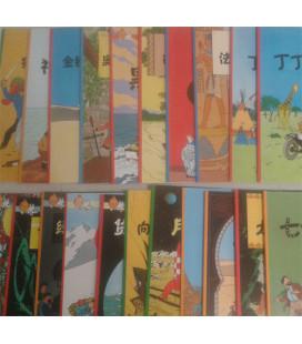 TINTIN- PACK DE LOS 22 LIBROS, VERSIÓN EN CHINO SIMPLIFICADO
