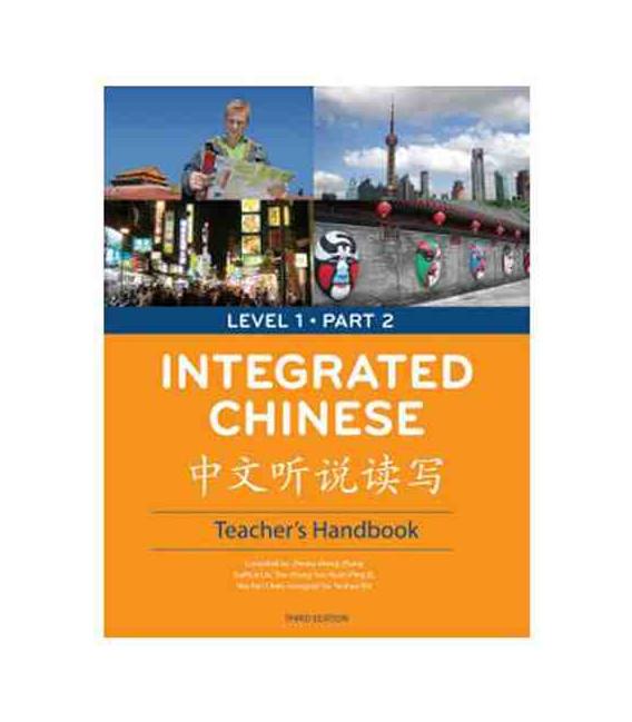 Integrated Chinese Level 1. Part 2. Teacher's Handbook (Third Edition)