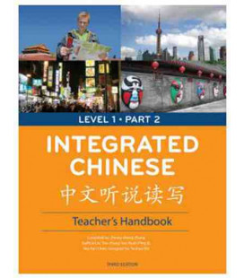 Integrated Chinese Level 1. Part 2. Teacher's Handbook (Third Edition)