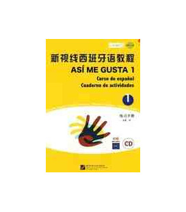 Así Me Gusta 1 (Curso de español - Cuaderno de actividades)- Incluye CD