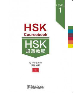 HSK Coursebook Level 1 (includes free audio download)