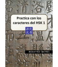 The Chinese Proficiency Test Syllabus Level 1 (CD included)- Syllabus del nuevo HSK
