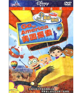 Little Einsteins Go to America (DVD) V.O en chino