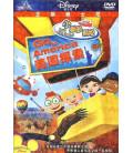 Little Einsteins Go to America (DVD) V.O en chino