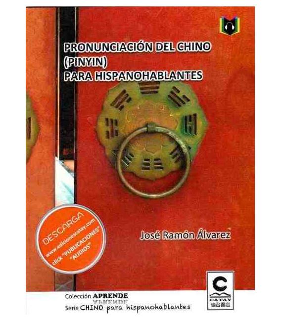 Pronunciación del chino (Pinyin) para hispanohablantes (Libro+ Descarga gratuita de audio en web)