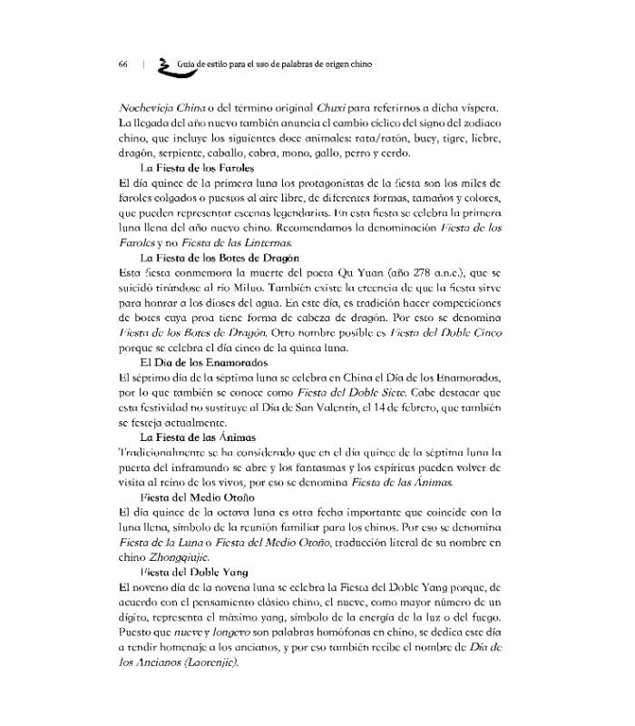 Guía de estilo para el uso de palabras de origen chino (Disponible a ...
