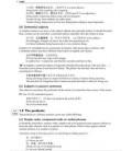 Yufa! A Practical Guide to Mandarin Chinese Grammar (second editon)