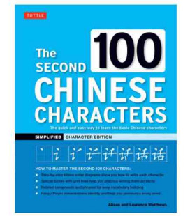 The Second 100 Chinese Characters (Simplified Edition) (英语)
