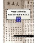 Practica con los caracteres del HSK 3A