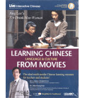 Learning Chinese Through Movies: Eat Drink Man Woman (Ang Lee) Pack de 3 CD-ROM + 3 libros