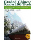 Graded Chinese Reader 1500 Words (Incluye CD/MP3 y tabla para tapar pinyin)