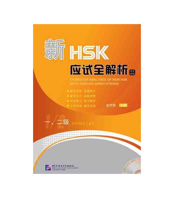New HSK Analysis (Levels 1 and 2)- Candidates and tutorial programs of New HSK