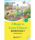 I Begin to Learn Chinese - Friends/Chinese Graded Readers (Level 1): Incluye CD/vocabulario HSK 1