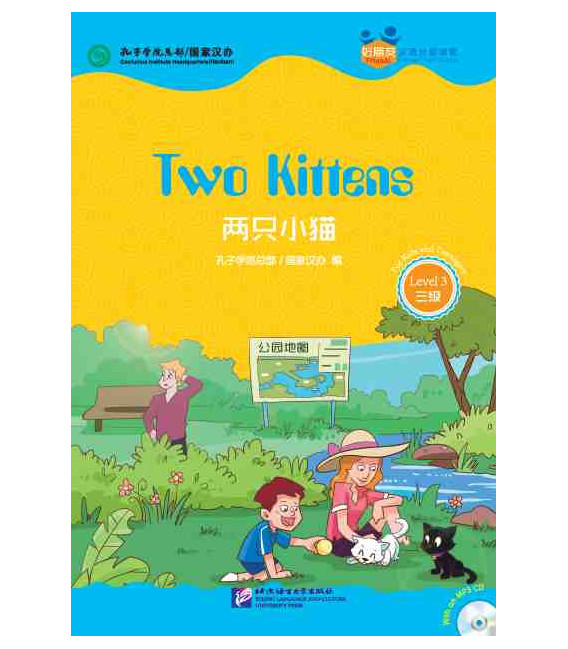 Two Kittens - Friends/ Chinese Graded Readers (Level 3-jóvenes) Incl. CD/vocabulario HSK 3