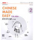 Chinese Made Easy for Kids 2 (2nd Edition)- Workbook (Incluye Código QR para descarga del audio)