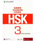 HSK标准教程(3)(教师用书)