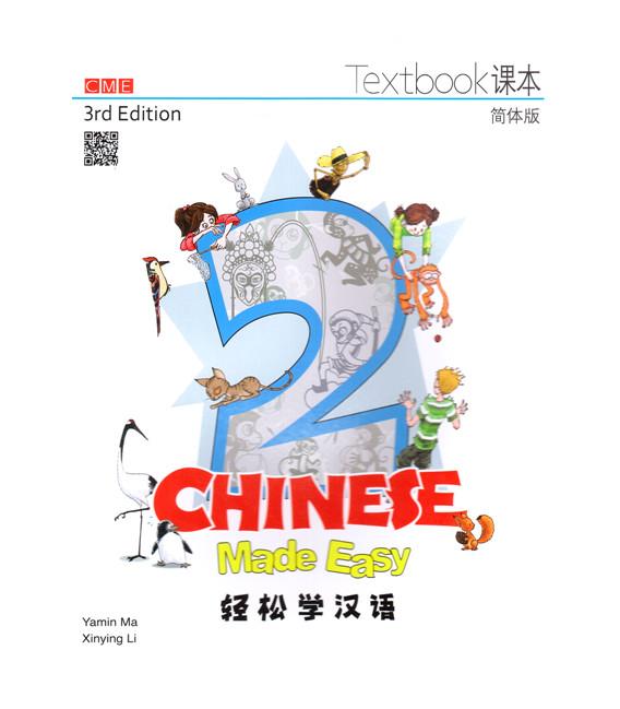 Chinese Made Easy 2 (3rd Edition)- Textbook (Incluye Código QR para descarga del audio)