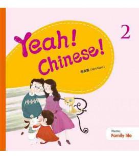 Yeah! Chinese! 2(簡體版)