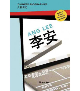 Chinese Biographies - Ang Lee (Free Audio & Online Recources)