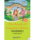 The Knack of Learning Chinese-Friends / Chinese Graded Readers (Level 5): Incluye CD/vocab. HSK 5