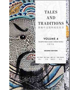 Tales and Traditions Vol 4 (Second Edition)