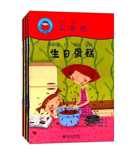 Going Shopping (Start Reading Chinese Level 2)- Fun and Games- Incluye CD-ROM