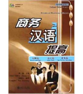 商务汉语提高(应酬篇办公篇业务篇商务汉语系列教材