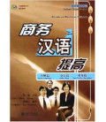 Advance Reading Chinese: Social Intercourse