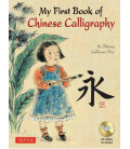 My First Book of Chinese Calligraphy (incluye CD-ROM)