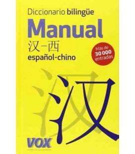 Diccionario bilingüe manual Chino-Español / Español-Chino (Vox)