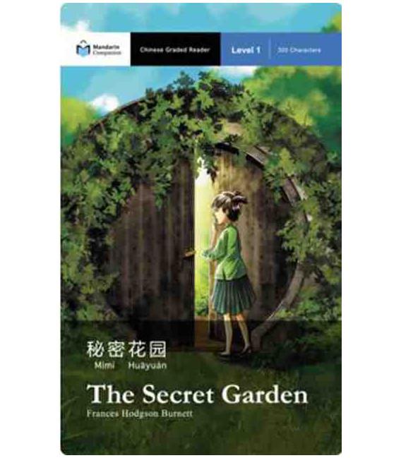 The Secret Garden (Chinese Graded Reader Level 1, 300 Characters)-Mandarin Companion
