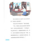 Great Expectations: Part 2 (Chinese Graded Reader Level 2, 450 Characters)-Mandarin Companion