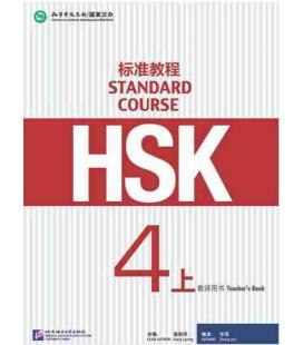 HSK标准教程4(上册)(教师用书)