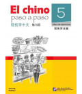 Easy Steps to Chinese 5 - Teacher's Book