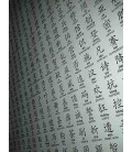 The First 1500 Poster (The 1500 most frequently Chinese Characters pinyin and English definitions)