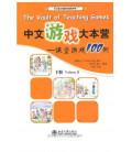 The Vault of Teaching Games-100 Classroom games- Vol 2