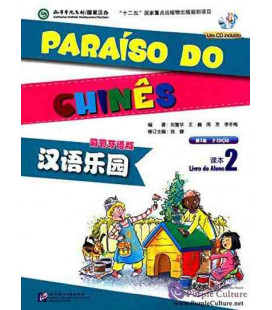 Paraíso do chinês. Livro do aluno 2 (Incluindo um CD)