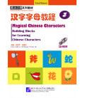 Building Blocks for Learning Chinese Characters 3 (Incluye CD)