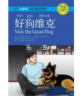 Vicky the good dog-Chinese Breeze Series (Código QR para audios)