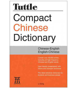 Compact Chinese Dictionary (Chinese-English / English-Chinese) Tuttle 中英, 英汉双解 (Tuttle系列)