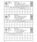 Learning Mandarin Chinese Characters Vol.2 (HSK Level 2 & AP Exam Preparation)