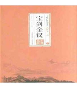 Baojian Jincha - 2 Tomos, Shang y Xia- (Versión original en chino)