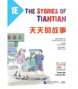 The Stories of Tiantian 1E- Incluye audio para descargarse con código QR