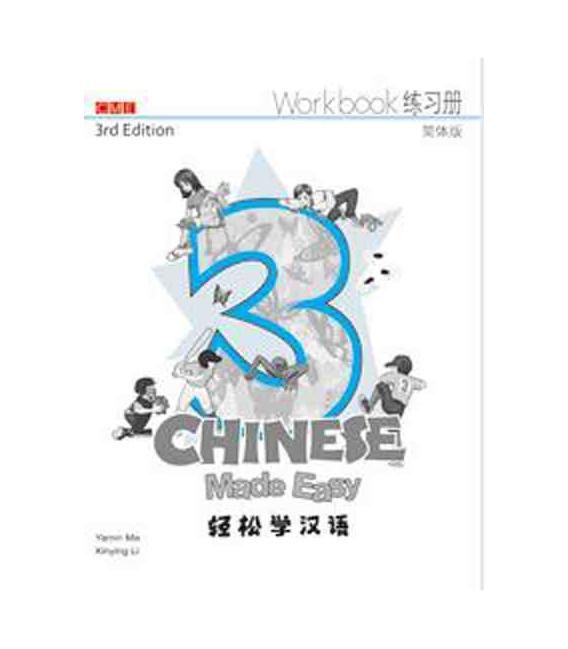 Chinese Made Easy 3 (3rd Edition)- Workbook (Incluye Código QR para descarga del audio)