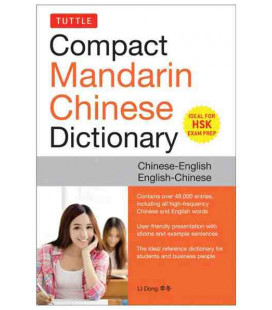Compact Mandarin Chinese Dictionary (Chinese-English / English-Chinese) - Includes all HSK (英语) 刻版