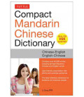 Compact Mandarin Chinese Dictionary (Chinese-English / English-Chinese) - Includes all HSK